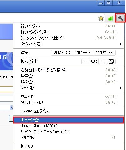 Step2_GC-1.JPG