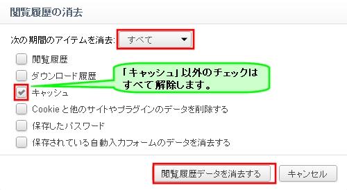 Step2_GC-3.JPG